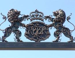 Кованые гербы